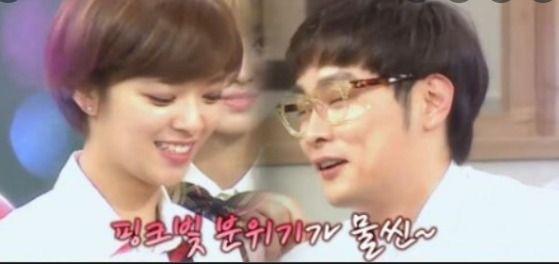 TWICE Jeongyeon and Kyunghoon of